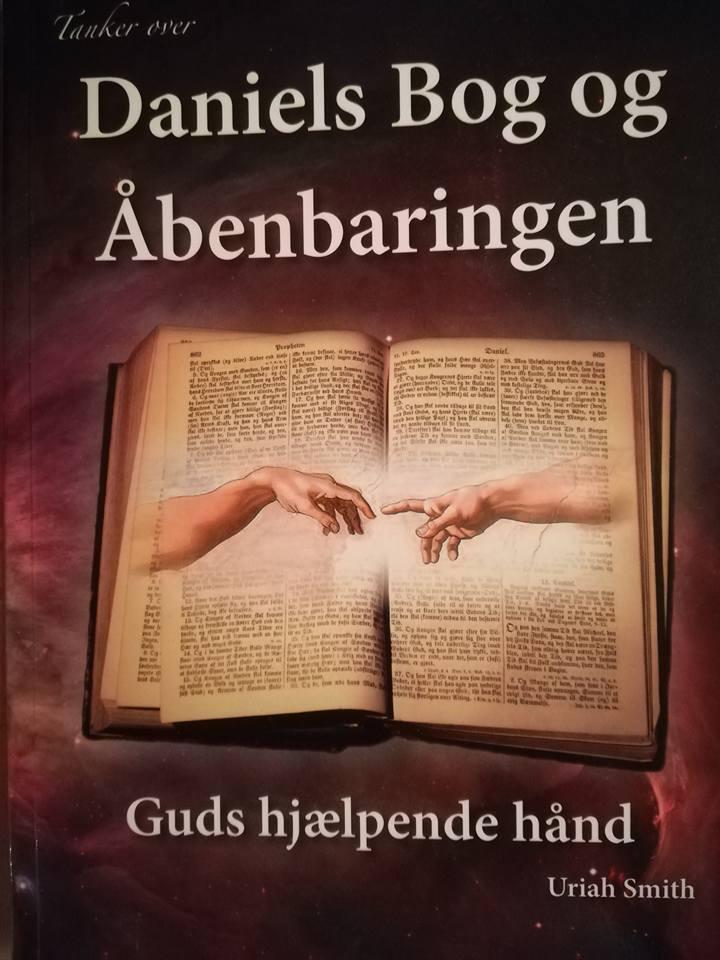 Book Cover: Daniels Bog og Åbenbaringen
